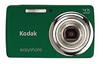 Kodak EasyShare 8790750 M532 14 Megapixels Digital Camera - 4x Optical Zoom/5x Digital Zoom - 2.7-inch LCD Display - Dark Green