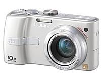 Panasonic Lumix Dmc-tz1s 5 Megapixels Digital Camera - 10x Optical Zoom/4x Digital Zoom - 2560 X 1920 - 2.5-inch Lcd Display - 13.4 Mb Memory - Multimediacard, Sd Memory Card - Silver