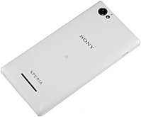 Sony Mobile Xperia M dual C2004 Smartphone - Wireless LAN - 3G - Bar - White - SIM-free - 2 SIM Card Supported - Android 4.1 Jelly Bean - Qualcomm Snapdragon S4 Dual-core (2 Core) 1 GHz - 4 GB - 4' LC