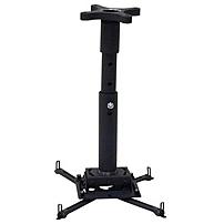 Chief KITPF018024 Projector Ceiling Mount Kit   50 lb   Black  p Compatibility   p Projectors  p   p