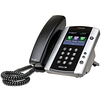 Polycom Vvx 500 Ip Phone - Cable - 1 X Total Line - Voip - Speakerphone - 2 X Network (rj-45) - Usb - Poe Ports 2200-44500-025