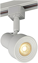 Project Source 0650137 1 Light Dimmable Track Lighting Head Matte White