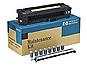 HP Q5421A Maintenance Kit for HP Laserjet 4250, 4350 Series -110V