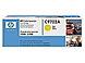 HP C9702A Laser Toner Cartridge - 4,000 Pages Yield - Yellow - 1 Pack