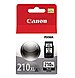 Canon 2973B001 PG-210 XL Extra Large Ink Tank for PIXMA MP240, MP480 Printers - 401 Pages Yield - Black