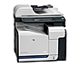 HP CC520A CM3530fs Multifunction Color Laser Printer - 31 ppm - 1200 x 600 dpi - 33.6 Kbps - 250 Sheets - USB, Ethernet 10 Base-T/100 Base-TX/1000