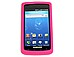 Wireless Solutions 888063285431 Gel Case for Samsung Captivate - Pink