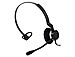 GN Netcom Jabra BIZ 2300 Series 2303-820-105 QD Mono Headset - On-ear - Wired