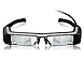 EPSON Moverio V11H560020 BT-200 Smart Glasses - Developer Version
