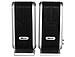 Generic GC-MM-SPEAKER 2 Channel Speakers - USB - 3.5 mm Jack - Black, Silver