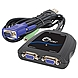 SIIG 1x2 Compact VGA & Audio Splitter - 1920 x 1440 - 1 x 22 x VGA Out