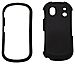 Wireless Solutions 888063788703 Snap-On Case for Samsung Intensity II - Black
