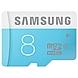 Samsung Standard 8 GB microSDHC - Class 6 - 1 Card