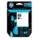 HP 88 Black Original Ink Cartridge - Black - Inkjet - 825 Page - 1 Each